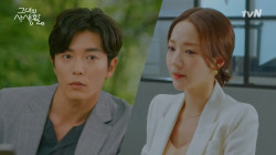 [9화 예고] '나는 성덕미씨를...' 김재욱, 박민영에게 고백 일보 직전?