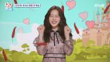 [티저] 영블리의 빨간맛 랜드 좋다규!!