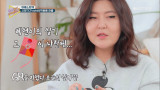 슈스스 한혜연의 '데스노트' 매일 한줄 일기 쓴 사연은?
