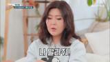 ♡펄 사랑해♡ 슈스스 애교살 펄 메이크업, 과연 결과는?