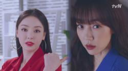 [티저] 이다희가 '싫어하는 것'은 다름 아닌 임수정?! tvN 새수목드라마 <검색어를 입력하세요 WWW>