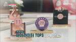 [TOP3] 얼굴에 윤기가 반짝반짝~ 윤기 개선도 TOP3 하이라이터 대공개★
