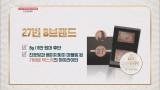 [뷰라벨] 최강 of 최강 뷰라벨 하이라이터는 과연?!