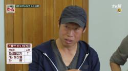 [예고] ★경축★ 휑이방 첫 오픈? 역대 최다 순례객 방문!!