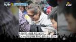 살인자가 된 대만의 인기 가수 [팬들을 배신한 몰락 스타 19]