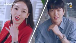 [티저] 이다희에게 '사랑=바람', 장기용은 썸 타는 중...? tvN <검색어를 입력하세요 WWW>