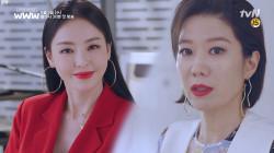 [티저] 올해의 목표가 '이혼'인 전혜진?!? tvN 수목드라마 <검색어를 입력하세요 WWW> 6월 5일 첫 방송!