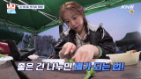 [예고] 허영지의 빨간맛랜드 대 공개!