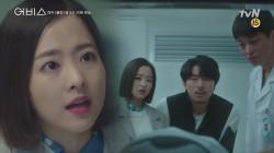 [5화 예고] 박보영, 이시언에게 '만약 아직 죽지 않았다면...?'