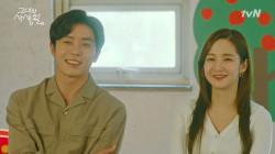 [12화 예고] 박민영과 함께♥ 좋은 추억을 쌓아가는 김재욱