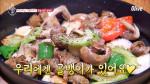 마늘 버터 골뱅이!! 이게 바로 한국의 에스카르고..??