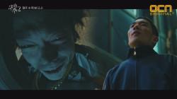 엄태구의 살벌한 '세탁기 협박법'(ft.미친꼴통)