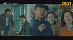'휠체어 회장님' 사이비 첫 단계 돌입한 천호진