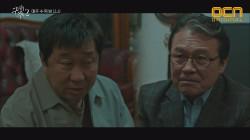 '외지인답게 구십쇼!' 천호진-임하룡, 팽팽한 신경전