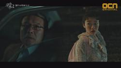 천호진, 임하룡 딸에게까지 소름끼치는 마수 뻗쳤다?!