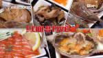 (예고) 언니들이 아껴뒀던 맛집!! 숙′s Pick 밥도둑 ′장 FIVE′