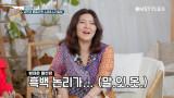 이 흑백논리 무엇? 모델 최민수의 패션 흑백논리 (feat. 모델 가족 패밀리룩 코디팁)