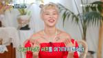 송해나, 썸남을 사로잡는 꾸안꾸 스타일링 비법 공개!