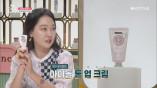 엑소부터 소녀시대까지! 아이돌 메이크업을 위해 개발된 스페셜 톤업크림