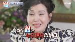 [예고] 김애경의 나나랜드는... '누드랜드'...?