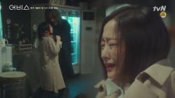 [6화 예고] 박보영, 안효섭에게 내가 무슨 일이 있어도 그 사람부터 살려줘야해