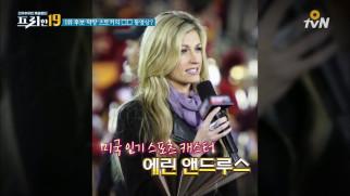 막장 스토커의 OO 동영상? [선을 넘은 스타 사랑, 어긋난 팬심 19]