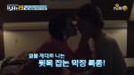 [예고] 혈압 상승! 리얼 막장 스토리19