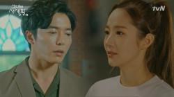 [14화 예고] 힘들어하는 김재욱 곁에서 함께하는 박민영