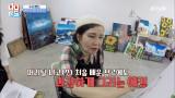 김애경의 생애 첫 학원 누드화 수업!