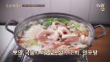 [낙지편] 시원한 '핵꿀맛' 연포탕, 해장에 최고쥬?