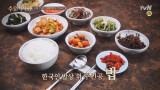 윤기 좔좔~ 고슬고슬~ '밥' 맛있는 집은?