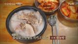 '삼둥이 할아버지' 김두한이 알바한 이○설농탕