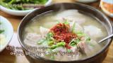 '클럽남' 쌈디 숙취 책임진 부산 ㅎ*돼지국밥집