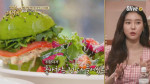 옴뇸뇸뇸♥ 손연재, 김호영의 취향저격 샐러드 집은?