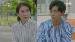 김재욱의 따뜻한 말에 눈물 흘리는 김미경(라관장님은 유니콘입니다)