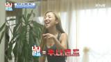 [선공개] 14년차 프로 다이어터 루나의 생얼+일상 대공개!