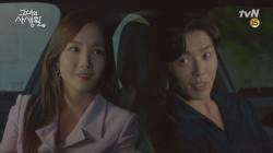 박민영X김재욱 장거리 연애 노노, 뉴욕댁 고고 >_<