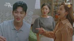 혼자(!) 한국으로 돌아온 박민영?! (축★ 안보현 솔로 탈출)