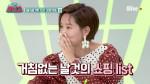 (예고) 한혜연도 궁금해한 김나영의 쇼핑 노하우는?