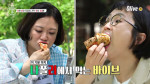 (예고) 이 곳은 한국의 나폴리?! 야외 정원에서 이탈리아 음식을!