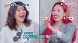 슈스스 버럭하게 한 KARD 소민?!! (feat. 아이돌 다이어트 비법 대공개)