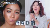 과감 끝판왕 리리영 골드 펄 대잔치 메이크업 (feat. 슈스스 물개 박수)
