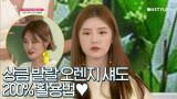 오렌지 섀도 200% 활용법♡ 올해 바캉스엔 이 메이크업으로 픽 (feat. 핵금손 상은쌤)