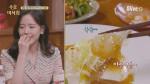 오감만족 고급 일식 요리 ′갓포′ ♥ 강한나의 생생한 맛 표현!