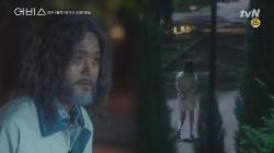 [10화 예고] 교도소를 탈주한 이성재!! 그리고 그가 노리는 건 박보영...?