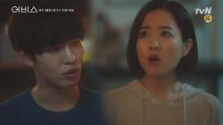 [11화 예고] 안효섭, 박보영에게 ′도저히 안 되겠어, 우리 같이 자′