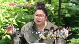 (선공개) 아이돌 서포트 도시락 감별사 영자언니 ☞최고는 뉴이스트..b