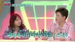 (예고) 시작부터 뜨거운 홍현희♡제이쓴의 '신혼부부' 장바구니♨