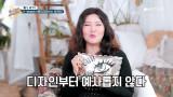 [김호영의 파우치 대공개]슈스스를 홀린 김호영의 존좋템 TOP3는?