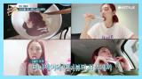 [Minny J 소민의 삼시세끼]슈스스와 김호영의 이너뷰티 꿀팁까지 대공개!